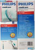 【原廠公司貨+產地美國】飛利浦 HX6042 / HX-6042 PHILIPS 兒童電動牙刷標準刷頭 二入裝 適用HX6322