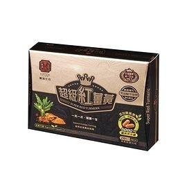 豐滿生技~超級紅薑黃膠囊550毫克x20粒/盒