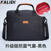 【現貨】筆電包 筆記型電腦包 蘋果 華碩 戴爾 14吋通用手提包