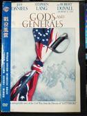 挖寶二手片-U02-002-正版DVD-電影【戰役風雲】-(直購價) 傑夫丹尼爾 史帝芬朗 勞勃杜瓦 海報是影印