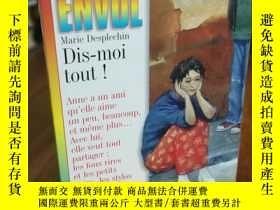 二手書博民逛書店Dis-moi罕見tout! (法文原版)Y12800 Dis-