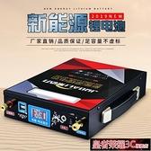 鋰電池 12V伏鋰電池大容行動電源電瓶逆變器氙氣燈大容量聚合物YTL 現貨