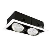 【光的魔法師Magic Light】AR70雙色有邊盒燈雙燈-方形崁燈黃光6000K