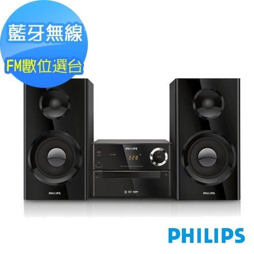 (福利品特價)PHILIPS飛利浦無線藍牙微型劇院BTD2180