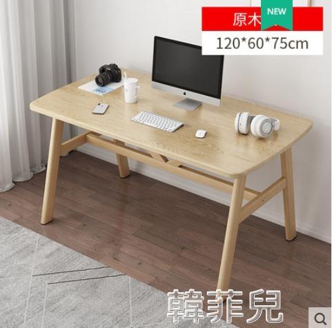 電腦桌 電腦桌家用台式簡約學生寫字桌長方形現代桌子臥室辦公桌簡易書桌 MKS韓菲兒