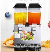 尾牙鉅惠自助果汁機 格盾飲料機商用果汁機冷熱雙缸三缸冷飲熱飲機全自動自助奶茶機YYP 卡菲婭