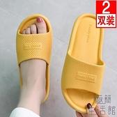 居家拖鞋夏季女家用防滑浴室軟底拖鞋【極簡生活】