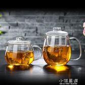 天潤和器加厚玻璃功夫茶具套裝 家用過濾耐熱泡茶花茶壺防炸『小淇嚴選』