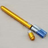 強光手電筒檢測筆燈LED白黃光瞳孔小手電醫生專用檢查手電筒