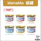 SEEDS惜時〔MamaMia貓餐罐,6種口味,85g〕(一箱24入)