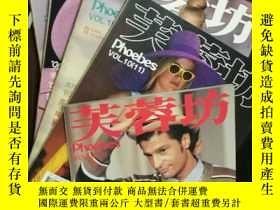 二手書博民逛書店芙蓉坊罕見服裝時裝雜誌(臺灣版)JAN.1989 VOL.9(1