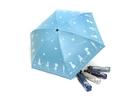 特惠-《真心良品》三折色膠碳纖骨迷你傘(印花條紋)