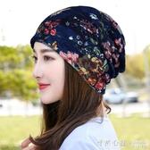 帽子女包頭帽薄款化療帽女薄光頭堆堆空調帽套頭帽透氣睡帽【怦然心動】