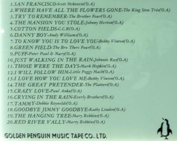 西洋懷念老歌 3 + 4 CD (音樂影片購)