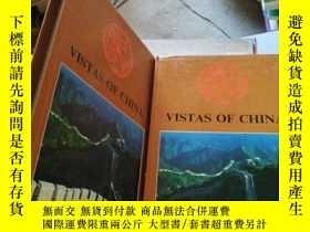 二手書博民逛書店VISTAS罕見OF CHINA 中國的遠景Y246305 中國