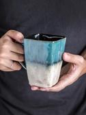馬克杯子女陶瓷創意情侶杯簡約學生水杯家用喝水牛奶咖啡杯帶蓋勺