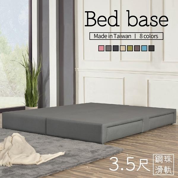床底【UHO】亞格貓抓皮3.5尺二抽床底-鋼珠滑軌