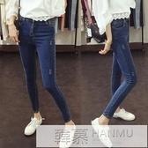 韓版牛仔褲女學生黑色打底褲彈力外穿九分小腳褲鉛筆褲長褲子 韓慕精品