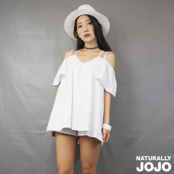 NATURALLY JOJO 露肩寬鬆出芽洋裝