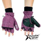 【PolarStar】防風翻蓋兩用手套『紅紫』P18608 防風手套.保暖手套.防滑手套.刷毛手套.機車手套.MIT