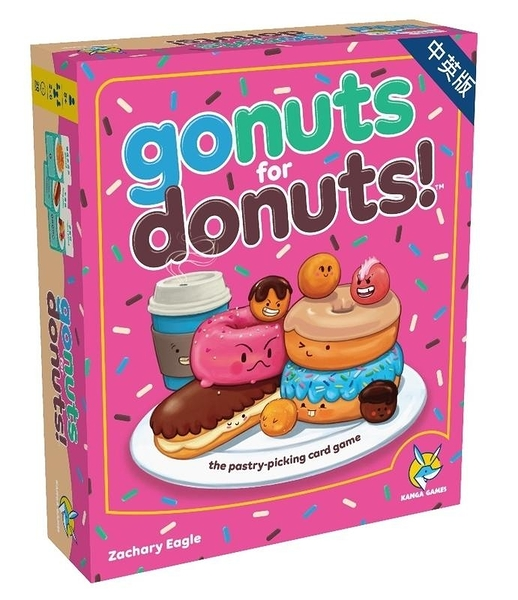 『高雄龐奇桌遊』為滋瘋狂 Go Nuts for Donuts 繁體中文版  正版桌上遊戲專賣店