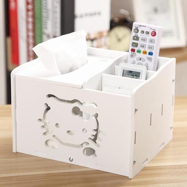 多功能紙巾盒抽紙盒桌面收納盒創意客廳餐桌茶幾遙控器抽紙收納盒