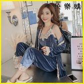 韓版睡衣秋性感三件套家居服套裝性感長袖加絨薄款珊瑚絨