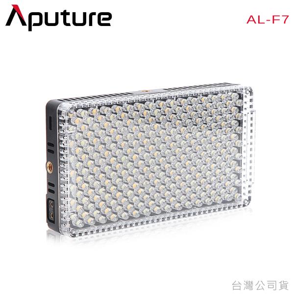 EGE 一番購】Aputure【AL-F7】【可調色溫版】超廣域色溫 支援D-tap供電 高亮度LED【公司貨】