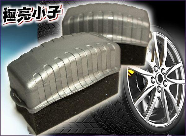 【洪氏雜貨】 S25 極亮小子免沾手輪胎專用棉 2入(現貨+預購)   A4714123360250