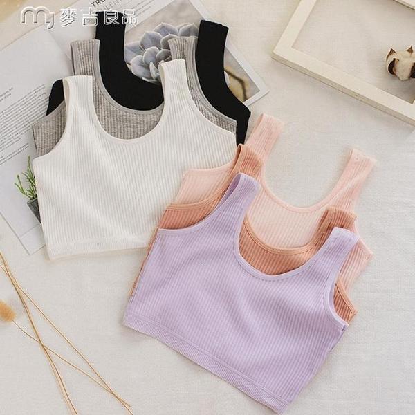 女童內衣工廠直銷3-2件裝少女發育期純棉小背心初中學生文胸女童內衣 快速出貨