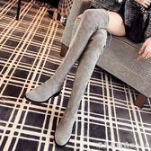 過膝長靴女5050定制長筒靴秋冬新款平底高筒靴彈力內增高顯瘦靴子 漾美眉韓衣