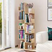 創意簡易樹形書架落地省空間學生用置物架兒童實木小書柜簡約現代igo  瑪奇哈朵