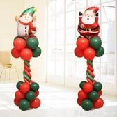 聖誕節氣球裝飾布置立柱酒吧門店迎賓老人雪人鋁膜卡通異形氣球 俏girl