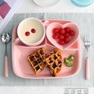 餐具純色餐具套裝出口陶瓷分格餐盤家用日式美式分隔盤早餐西餐創意盤 晶彩
