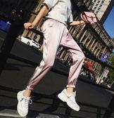 褲子女絲綢粉色束腿九分褲休閒運動褲