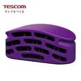 TESCOM TCD5000TW 膠原蛋白補充盒 TCD5000