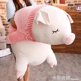 抱著睡覺的娃娃公仔睡覺抱枕床上女孩懶人大號可愛毛絨玩偶趴趴豬