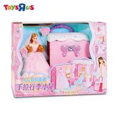 玩具反斗城   MIMI娃娃婚禮手拉行李小屋