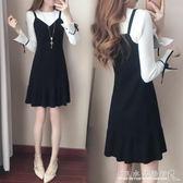 秋冬季女裝韓版氣質長袖針織連衣裙假兩件套顯瘦魚尾裙子 水晶鞋坊