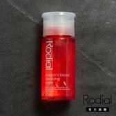 Rodial 龍血保濕卸妝潔膚水 300ml(英國皇室御用品牌)