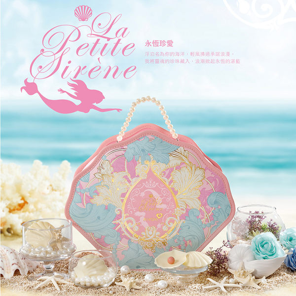 禮坊rivon-愛情旅行箱喜餅系列-永恆珍愛B+C款雙層喜餅禮盒
