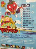 影音專賣店-B15-069-正版DVD-動畫【天線寶寶:工作好好玩】-國英語發音 幼兒教育 BBC
