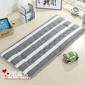 學生宿舍床墊單人上下鋪寢室床褥子折疊墊被1.2 全店88折特惠