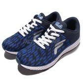 【六折特賣】FILA 慢跑鞋 J908Q 藍 深藍 白 紋路 運動 休閒鞋 流行 運動鞋 男鞋【PUMP306】 1J908Q331
