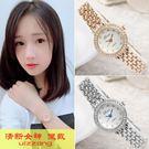 手鏈錶女手錶韓版簡約女士手錶