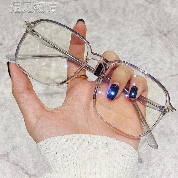 防藍光眼鏡眼鏡女學生韓版素顏眼鏡黑框瘦臉配有圓臉大框防藍光快速出貨