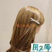 髪夾交叉少女心珍珠鉆側邊夾髮飾女髮夾【風之海】