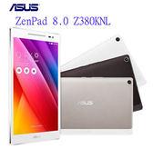 【刷卡分期】ASUS ZenPad Z380KNL 16G 8 吋 LTE 可通話平板 7.1 聲道追劇神器