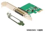 【超人百貨K】KTNET WCH382 PCI E 25pin母 1埠 印表機埠擴充卡 附短檔片