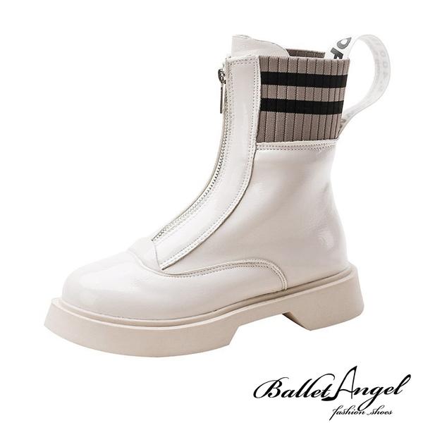 馬汀靴 帥氣俐落異材拼接短靴(杏)*BalletAngel【18-2065mi】【現+預】